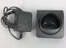 Panasonic PQLV30053ZAB Replacement Battery Charger Hub - Hub & Power Cord Only