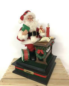 Vtg Holiday Creations Santa Clause Christmas 1993 Animated Light + Musical MINT