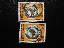 COTE D IVOIRE - timbre yvert/tellier n° 814 x2 obl (A28) stamp (E)