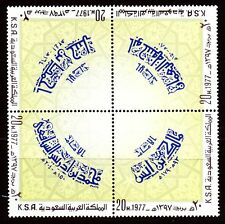 Saudi Arabia 1977 ** Mi.625/28 Zdr. Imame Imams of Islam