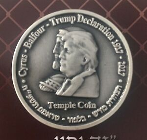 Half Shekel King Cyrus Donald Trump Jewish Temple Mount Israel Coin Original New