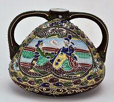 Porcelain enamel Japanese Moriage Double Handle Vase, Brown (BI#MK/170509)