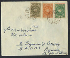 YEMEN 1936 SANAA TWO NEAT STRIKES TYING SG 4 5 & 10 EARLY ISSUES TO BEIRUT LEBAN