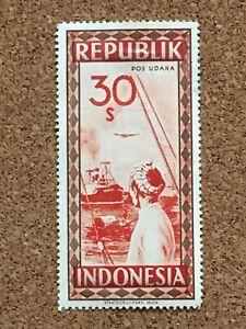 Republik Indonesia 30s ship pos Udara Mint stamp Original Gum vignette Asia
