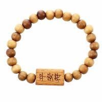2X(Bracelet Bouddha sculpte de Perles de bois brun Mots de caractere chinoi 4D9)