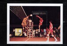 Haiti 1996 Summer Olympics - volleyball - Souvenir Sheet MNH