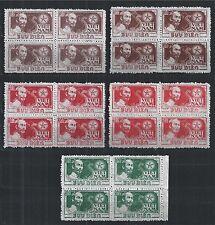 VIETNAM 1951 MiNr: 4 - 6 ** MNH ISSUE BLOCK OF 4 FREIMARKEN HO CHI MINH SET