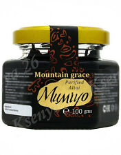MUMIJO Shilajit Paste ALTAY 100 grams Mumiyo Mumijo Mumio in ECO-GLASS
