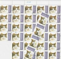 Republic du Guinee Cats Stamps Decoupage Crafts or Collect Ref 28337