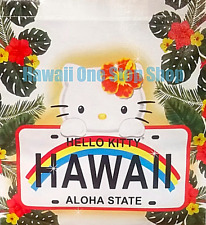 Hawaiian HELLO KITTY HAWAII REUSABLE SHOPPING BAG NEW ALOHA DESIGN Beach Tote
