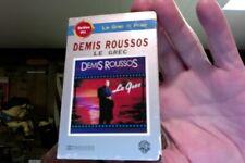 Demis Roussos- Le Grec- used cassette tape w/picture sleeve- Korean import