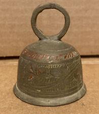 Vintage Etched Brass Bell Sarna