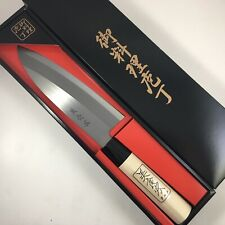 Kotobuki Japanese Shimmoura Carbon Steel Kitchen Banno Chef Knife Made in Japan
