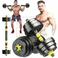 Total 44 66 88LBS Weight Dumbbell Set Adjustable Cap Gym Barbell Plates Workout