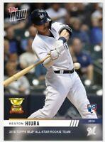 Keston Hiura - MLB TOPPS NOW 2019 Topps All-Star Rookie Cup Award Winner Brewers