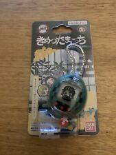NEW Demon Slayer: Kimetsu no Yaiba TAMAGOTCHI - Tanjiro Kamado Tanjirotchi Color