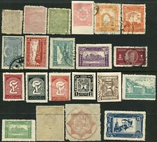 AFGHANISTAN Stamps Postage Collection  Used Mint LH