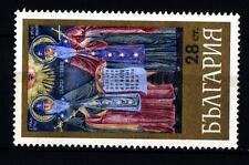 BULGARIA - 1969 - Cirillo e Metodio, Murale di Zacharij Zograph, Monastero di Tr