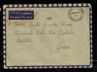 Portofrel Switzerland Military Internment Camp Cover to Geneva Red Cross WW 2