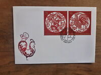 LIECHTENSTEIN 2017 YEAR OF THE ROOSTER CHINESE NEW YEAR COVER
