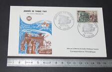 ENVELOPPE 1er JOUR PHILATELIE 1969 TRANSPORT DES FACTEURS JOURNEE TIMBRE ROUEN