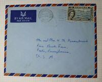 Bahamas 1953 Airmail Stationary Furness Bermuda Lines Cruise Ship Sc# 165