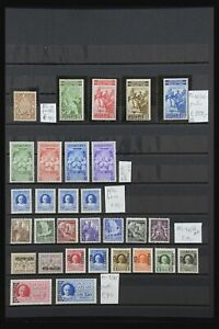 Lot 32010 Collection stamps of Vatican 1929-1947.