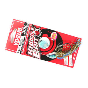 Yo Zuri Duel 3DB Knuckle Bait Spinnerbait 1/4 oz Sinking Lure R1327-BG (2473)