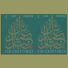 4800a Eid 2013 Imperf Pair (2 stamps) from Press Sheet No Die Cuts Calligraphy