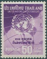 Thailand 1960 SG411 50s violet UN Day MNH