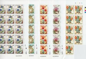 ZIMBABWE 2003 Medicinal Herbs Sheets x49 (1 value missing) UMM T144