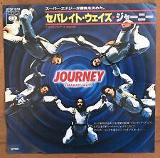 """Journey – Separate Ways / Frontiers Japan 7"""" Vinyl 07SP 678"""