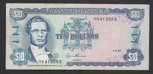Jamaica 10 Dollars  1994  VF P. 71e,  Banknotes, Circulated