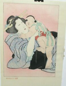 HOKUSAI MOTHER AND CHILD COLOR JAPANESE WOODBLOCK SIGNED