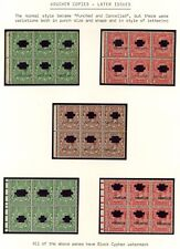 1924 KGV Block Cypher½d, 1d, 1½d Booklet Panes Ovpt CANCELLED 28P & 33P SCARCE