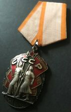 WW2 RUSSIAN SOVIET Labor Order Badge Of Honour ! SILVER !  # 1 210 800