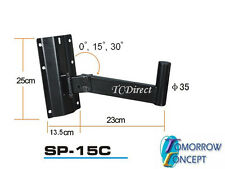 Pair of PA Speaker Wall Mount Bracket for 35mm top hat (SP-15C)