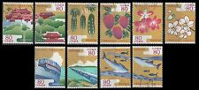 Japan 3424a-j Return of Okinawa control, 40th anniversary (10 USED stamps)(2012)