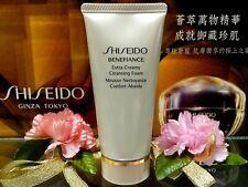☾1 PCS☽Shiseido Benefiance Extra Creamy Cleansing Foam◆☾50ml☽◆✰☾Brand New Gift☽✰