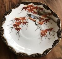 Hand Painted In Japan Tea Plate Only (No Cup) Vintage, 4 1/2""