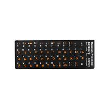 Russian-English Laptop Computer Alphabet Keyboard Stickers - ORANGE Letters