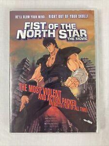 ANIME FIST OF THE NORTH STAR THE MOVIE DVD Manga Rare