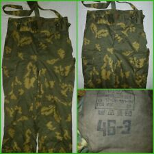 Russian Soviet KGB  camo  pants camouflage  Border Guards