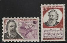 Dahomey 1972 Death of Johannes Brahms set Sc# 295-96 NH