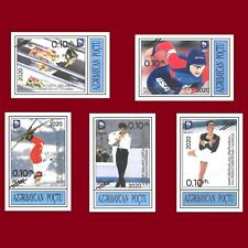 "2020 Overprint ""Olympic Champions. Lillehammer 1994"" stamps. Azermarka"