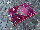 Turkish small rug, Handmade wool rug, Vintage rug, Doormat | 1,3 x 1,7 ft