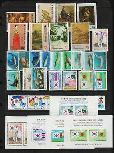 Korea - 30 Stamps, 5 souvenir sheets, cat. $ 44.20