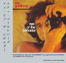 STU GOLDBERG-Eye Of The Beholder-'81 MPS JAZZ-NEW CD