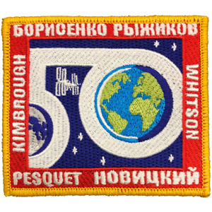 NASA International Space Station Expedition 50 Embroidered Mission Patch