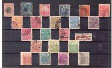 Brasil Valores del año 1894-955 (DP-880)
